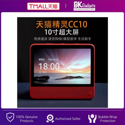 TMALL Genie CC10 Build in Tmall Genie Smart Assistant - Smart AI Speaker with 10 Inch LCD Display Touch Screen   Camera