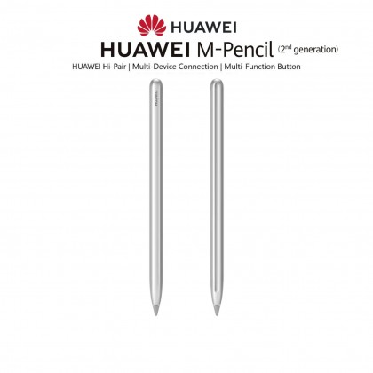HUAWEI M Pencil Gen2 - Magnetic Attraction Wireless Charging [ For MatePad Pro 12.6, MatePad 11 ]